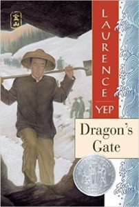 DRAGONS GATE